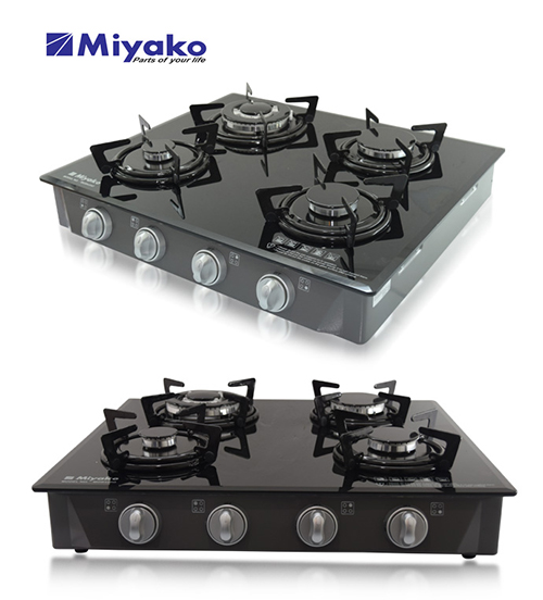 Portable Gas Miyako : Directory nj commerce listing gallery